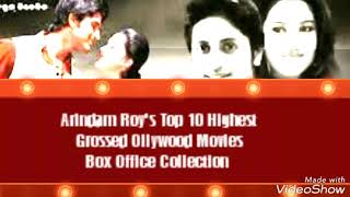Arindam Roy's Top 10 Highest Grossed Ollywood Movies Box Office Collection | top Ollywood