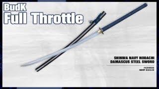 getlinkyoutube.com-Shinwa Navy Nodachi Damascus Steel Sword - $189.99