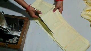 getlinkyoutube.com-Khajuri salwar cutting and stitching in hindi