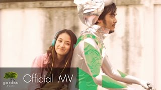 getlinkyoutube.com-ที่รัก (เธอ) : เอก สุระเชษฐ์ [Official MV]