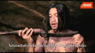 getlinkyoutube.com-สไบ้ค์-กง คนหนังเหนียว SBEK-GONG ( Cambodia )