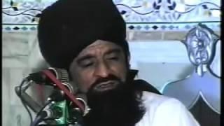 Sada e Ghaosia Lecture by Mufti Muhammad Shafi Golarvi