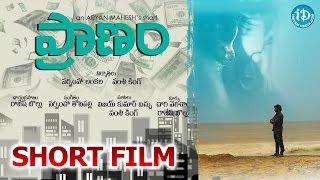 getlinkyoutube.com-Pranam Short Film || Latest Telugu 2016 Short Films || Aryan Mahesh || Narasimha Lankala