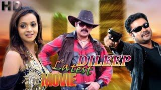Latest malayalam full movie | dileep malayalam comedy movie| latest upload 2016