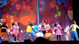 Play House Disney 2