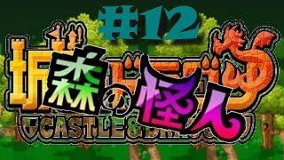 getlinkyoutube.com-【城とドラゴン】竜神級に挑む!! #12【実況】