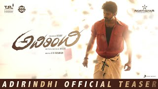 Adirindhi - Official Telugu Teaser   Vijay   A R Rahman   Atlee