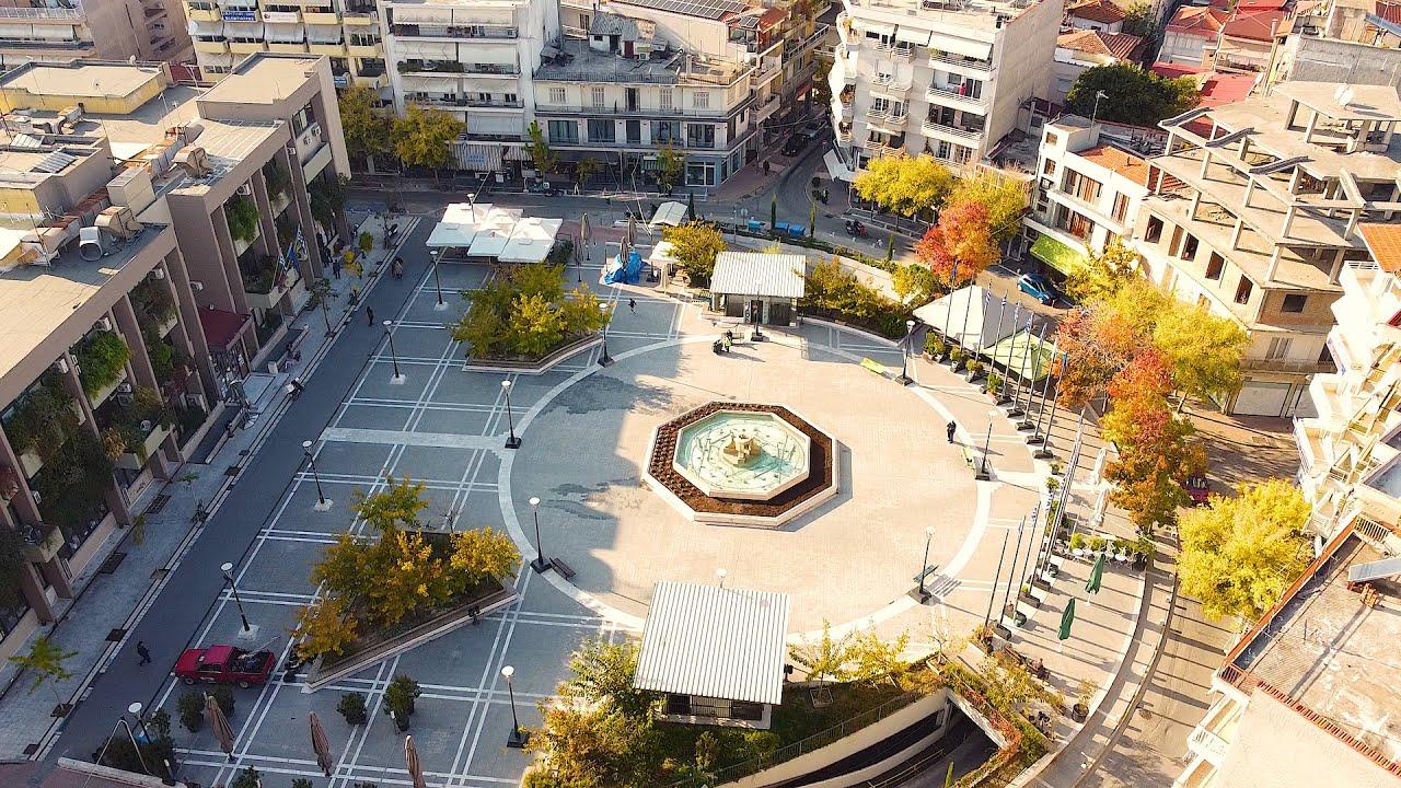 Κατερίνη: Βίντεο του Δημαρχείου της πόλης και της πλατείας του απο ψηλά