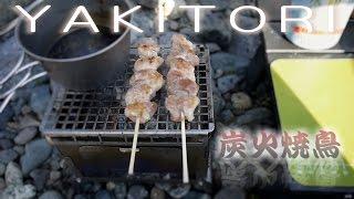 getlinkyoutube.com-デイキャンプ。焼鳥定食 (B-6君)