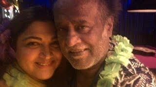 Rajinikanth, Chiranjeevi Reunite At Mohanlal's 80s Actors Party | Tamil Actors | Kushboo hot