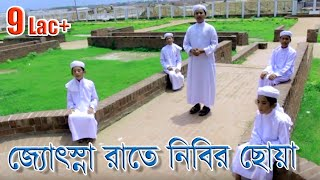 getlinkyoutube.com-Bangla New Hamd 2015 | Jusna Rate । Islami Song by kalarab