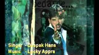 getlinkyoutube.com-Mehndi || Best Punjabi Sad Song || By Deepak Hans