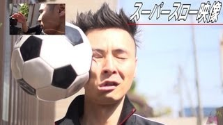 getlinkyoutube.com-【衝撃的】頭に衝撃を受けた時の顔をスーパースローで見る|Super slow video