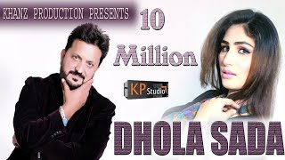 DHOLA SADA BY TAHIR NEYYER - KHANZ PRODUCTION OFFICIAL VIDEO width=