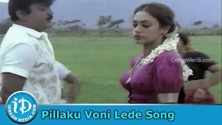 getlinkyoutube.com-Pillaku Voni Lede Song - Nene Monaganni Movie Songs - Vijayakanth - Shobana - Khushboo