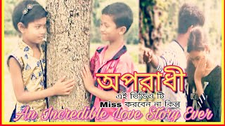 Aporadhi Best Romantic Video Ever [Directed By:- Pronab Sarkar] (Singer:- Arman Alif)