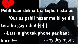 Late-night tak phone par baat karni/One sided love poetry by jay rajput/From jaggi