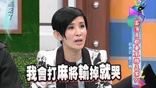 getlinkyoutube.com-2014.01.24康熙來了完整版 當演員都要不務正業?!
