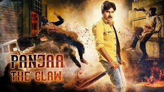 getlinkyoutube.com-Panjaa (The Claw) Telugu Movie (2011)