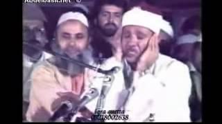 getlinkyoutube.com-تلاوة خاشعة مبكية للشيخ الاسطورة عبد الباسط عبد الصمد