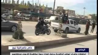 getlinkyoutube.com-احتفال اهالي الخالدية بدخول قوات مكافحة الارهاب