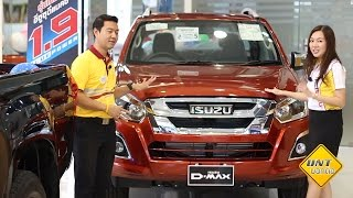 getlinkyoutube.com-ISUZU DMax 1.9/3.0 Ddi Blue Power (รีวิว)