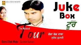 getlinkyoutube.com-Tour Full Album Juke Box - Gora Chak Wala - Sudesh Kumari - Goyal Music