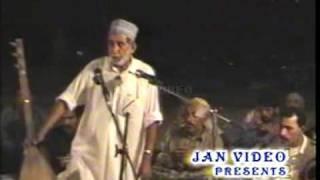 getlinkyoutube.com-Molla Kamalhaan Baluch - Baluchi Diwaan 1