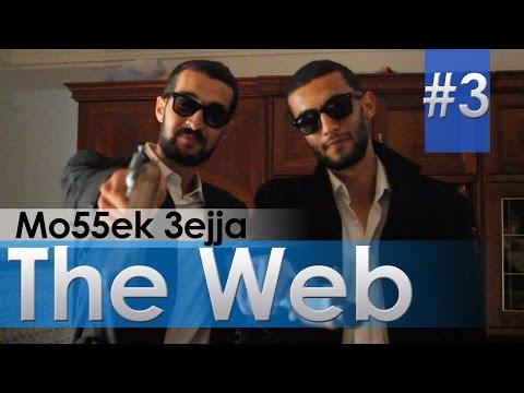 """#BANZAI """"Le WEB"""" : مخّك عجّى"""