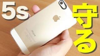 getlinkyoutube.com-iPhone 5sを守る!ゴールド感を損なわずに!iPhone 5s ゴールドがやってきた!その3