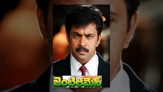 getlinkyoutube.com-Gentleman | Full Length Telugu Movie | Arjun, Madhoo