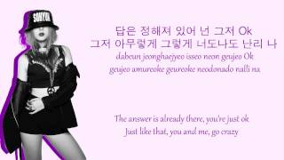 getlinkyoutube.com-Crazy - 4Minute Colour Coded Lyrics