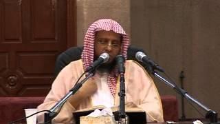 getlinkyoutube.com-شرح الروض المربع الدرس ( 71 ) الشيخ محمد باجابر