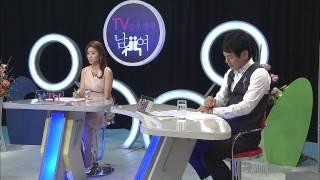 getlinkyoutube.com-TV카운셀링 남과여 (사주 상담) 34화. 올케와 바람난 남편.