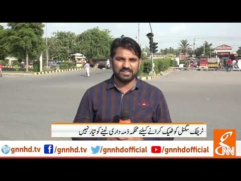 Dysfunctional traffic signals in Faisalabad