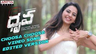 Choosa Choosa Video Song (Edited)   DhruvaTeluguMovie   Ram Charan,RakulPreet   HipHopTamizha