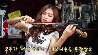 getlinkyoutube.com-어느 60대 노부부 이야기(story of old couple) - Electric violinist Jo a Ram