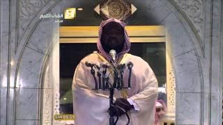 getlinkyoutube.com-المؤذن سعيد فلاته ۩ تكبيرات العيد من المسجد الحرام ۩ عيد الفطر المبارك 1435هـ