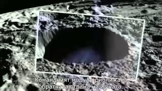 getlinkyoutube.com-Aliens on Мoon / Извънземни на луната (БГ субтитри)