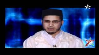 getlinkyoutube.com-القارئ المغربي عبدالعزيز اولعسري برواية ورش