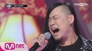 getlinkyoutube.com-[ICanSeeYourVoice2] Explosive High notes Expert 'Hate you(Jung In) EP.01 20151022