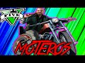 GTA V ONLINE - QUIERO SER MOTERO!! XD FUNNY MOMENTS - Makiman