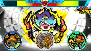 getlinkyoutube.com-月兎組ボス「覚醒日ノ神」出現!!妖怪メダランド おみくじバトル    Yo-kai Watch