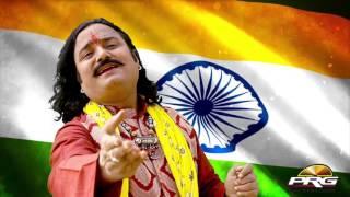 getlinkyoutube.com-Foja Ladi Bharat Desh Main | Jogender Dewasi | Rajasthani New Song | PRG HD VIDEO 2017