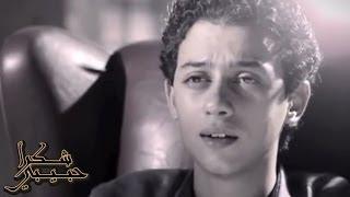 تواضع الرسول الكريم - مصطفى عاطف (Audio)