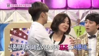 getlinkyoutube.com-【TVPP】Wooyoung(2PM) - Closer And Closer, 우영(투피엠) - 가까이 더 가까이 @ We Got Married