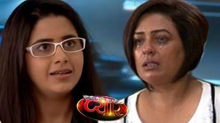 getlinkyoutube.com-Itna Karo Na Mujhe Pyaar 16th March 2015 EPISODE | Suhaani gets KIDNAPPED