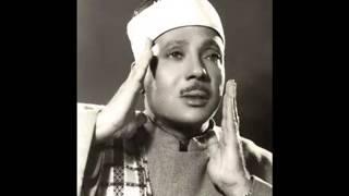 getlinkyoutube.com-( الضحى والتين والزيتون ) الشيخ عبد الباسط عبد الصمد