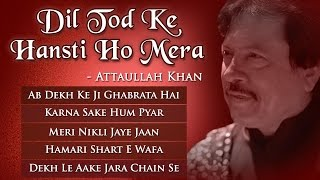 getlinkyoutube.com-Top 10 Attaullah Khan Sad Songs | Dil Tod Ke Hansti Ho Mera | Pakistani Songs | Musical Maestros