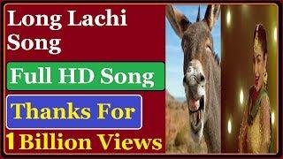 Laung Laachi Title Song Mannat Noor  Ammy Virk, Neeru Bajwa Vs Ahsan Badshah Latest Punjabi  2018